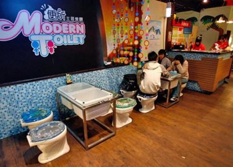 taiwanese-modern-toilet-04.jpg