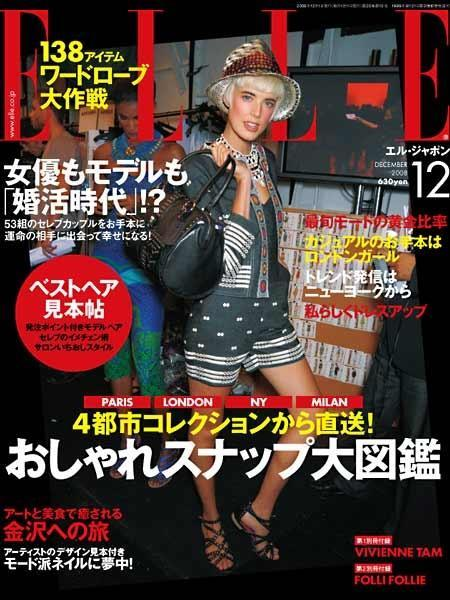 Agyness Deyn Elle Japan